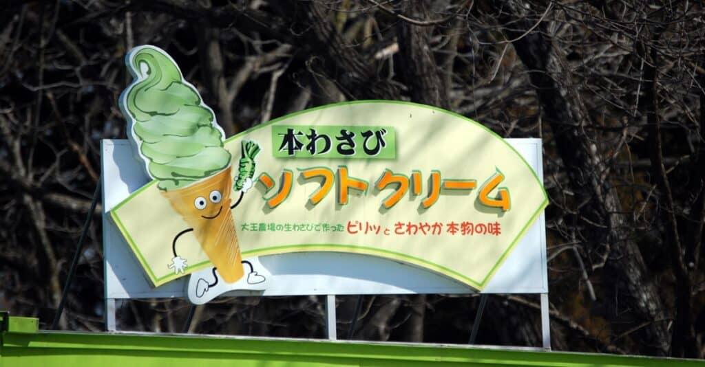 helado de wasabi